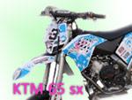 KTM Motorrad
